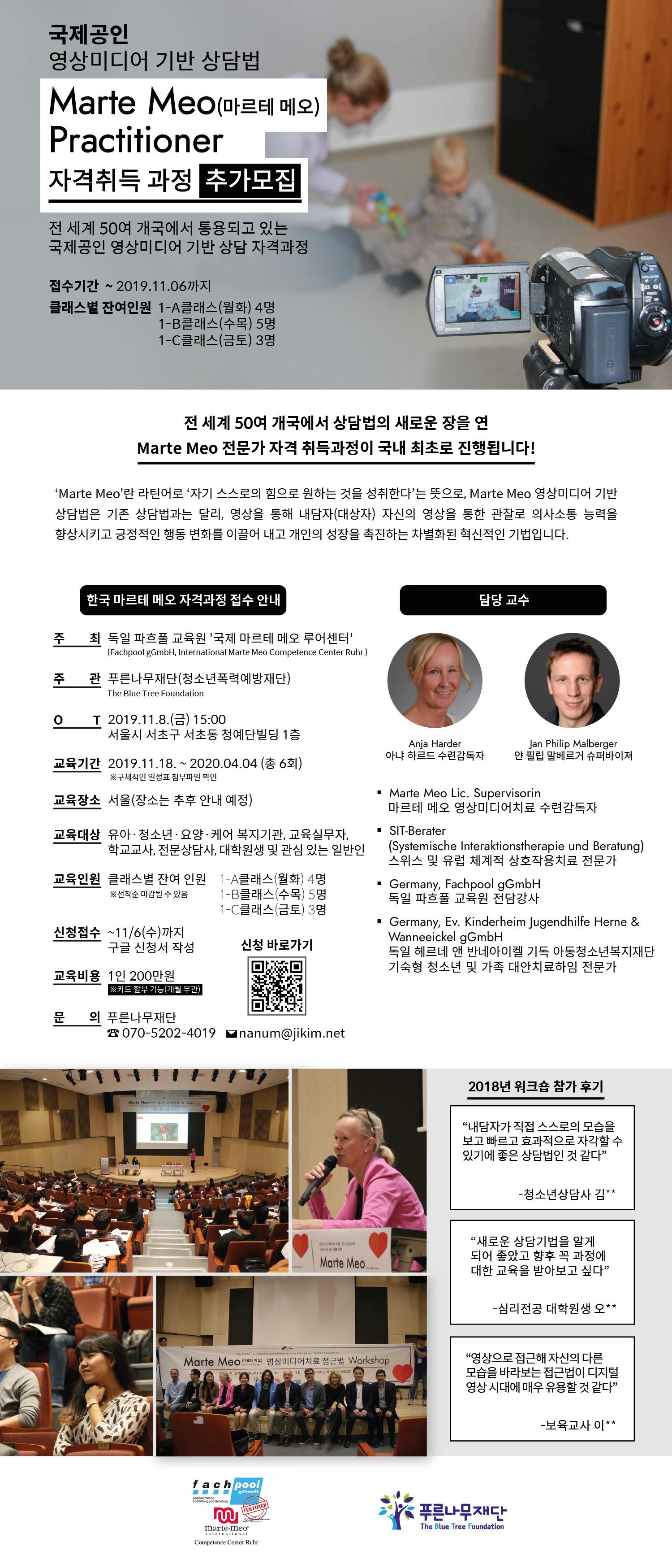 (최종)_홍보 포스터.jpg
